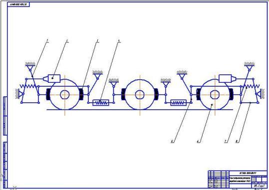 """В комплект входит чертеж схемы тормозной рычажной передачи тепловоза ЧМЭ3 на формате А1 в программе  """"Компас """" (формат..."""