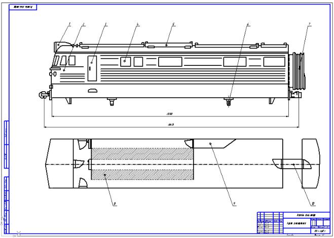 Кузов электровоза ВЛ10