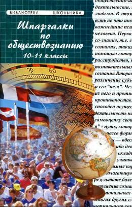 Решебник к English Workbook 8 Класса Лапицкая