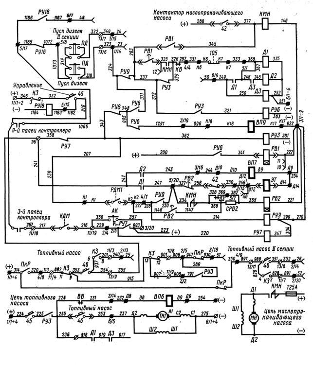 Электрическая схема управления форсунками эбу мр-140.