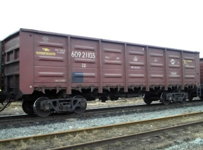 Реферат виды грузовых вагонов 4906